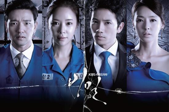KBS 2TV 수목드라마 <비밀>의 포스터