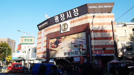 서울 종로구에 위치한 광장시장. 2층에는 구제시장도 있다.