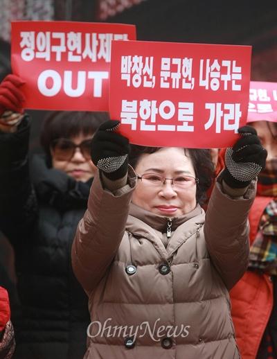 천주교정의구현사제단 비난하는 '엄마부대' '대통령 사퇴'와 '연평도 포격' 발언으로 천주교정의구현사제단과 박창신 신부를 '종북'으로 규정한 보수단체의 규탄시위가 서울 명동성당앞에서 연일 개최되는 가운데 26일 오후 성당 입구에서 대한민국엄마부대 봉사단 회원들이 시위를 벌이고 있다.
