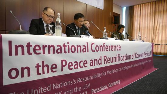 대회의 정확한 명칭은 '코리아의 평화와 통일을 위한 국제대회'.