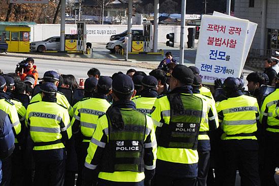 사찰에 항의하기 위해 경찰청 안으로 들어서려는 시민사회단체 대표들을 막아서고 있는 경찰.