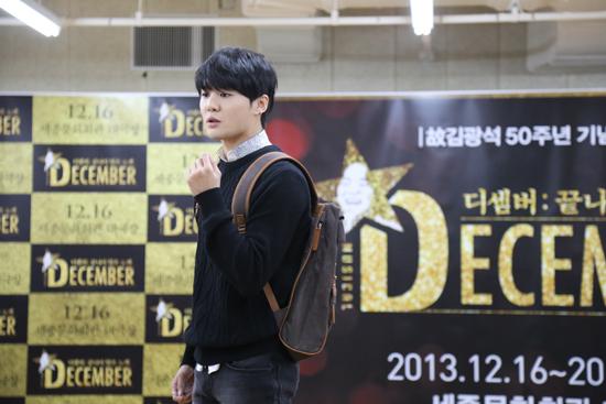 뮤지컬 <디셈버> 연습실공개 시연을 선보이는 김준수