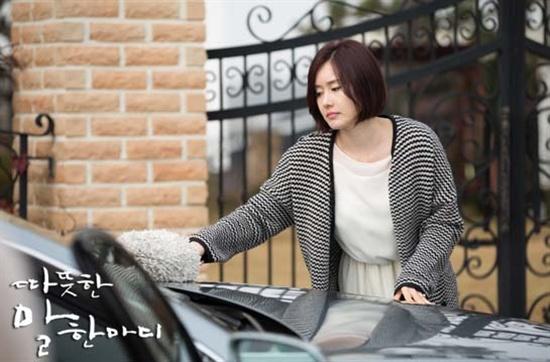 SBS 월화드라마 <따뜻한 말 한마디>의 송미경(김지수 분).