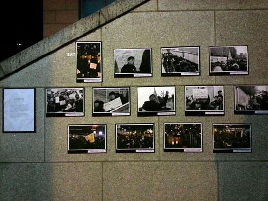 안녕하지 못한 사진들 고려대학교 보도사진학회에서 16일 새벽 3시에 게시한 작은 사진전. 13장의 사진들이 지난 14일에 있었던 서울역 나들이의 현장을 보여주고 있다.