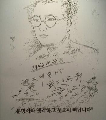 """""""운명이라 생각하고 웃으며 떠납니다"""" 김귀호 씨는 '전범' 판결을 받고 싱가포르 창이형무소에서 처형당한 조선인 청년 중 한 명이었다. 그는 처형 전에 남긴 유서에 """"운명이라 생각하고 웃으며 떠납니다""""란 글을 남겼다."""