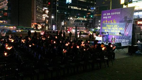 시국기도회 박근혜 심판 대학생 농성단이 시국기도회에 참여했다.