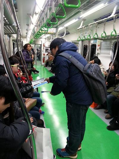유인물을 나눠주는 대학생 지하철에서 유인물을 나눠주고 있다.
