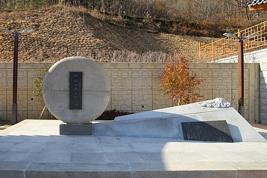 판소리성지에 있는 강산제의 비조 박유전 기념비