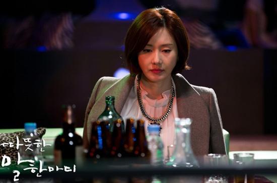 SBS <따뜻한 말 한마디>의 송미경(김지수 분).