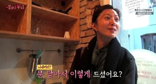 지난 20일 방영한 tvN <꽃보다 누나> 한 장면