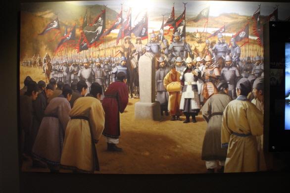 충주 고구려비 역사기록화