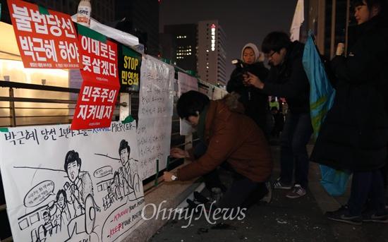 청계광장에도 '안녕들' 대자보 열풍 국정원 시국회의와 민주노총 주최로 21일 오후 서울 청계광장에서 열린 '안녕들하십니까? 대자보 번개' 행사 참가자들이 직접 만든 '안녕들' 대자보를 광장 난간에 붙이고 있다.