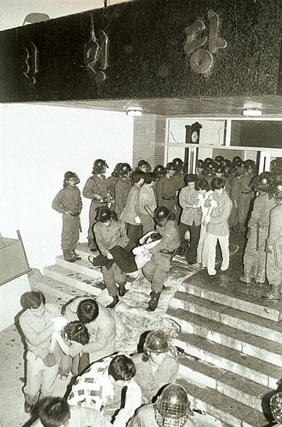 경찰에 끌려나오는 YH여공들 1979년 8월 11일 신민당 당사에서 농성 중이던 YH무역 여공들이 경찰에 의해 당사 밖으로 나오고 있다.