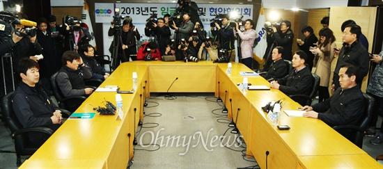 불편한 코레일 노사 철도파업 18일째인 26일 오후 코레일 노사 실무자들이 서울 용산구 한국철도서울본부에서 '노사현안실무협의'를 시작했다.