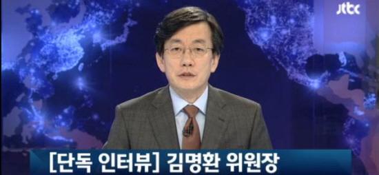 JTBC<뉴스9>는 26일 김명환 위원장 단독 인터뷰를 했다.