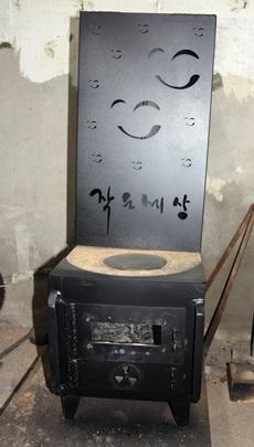 김태경씨가 개발한 나무 난로(미소 2호). 그만의 방식으로 열효율을 극대화시켰다.