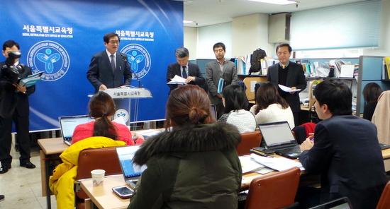 서울시교육청이 30일 오후 서울학생인권조례 개정안을 발표하고 있다.