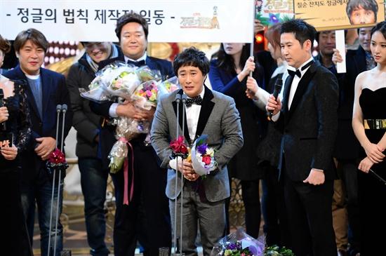 3년 간의 도전 끝에 김병만이 <2013 SBS 연예대상>에서 대상을 받았다.