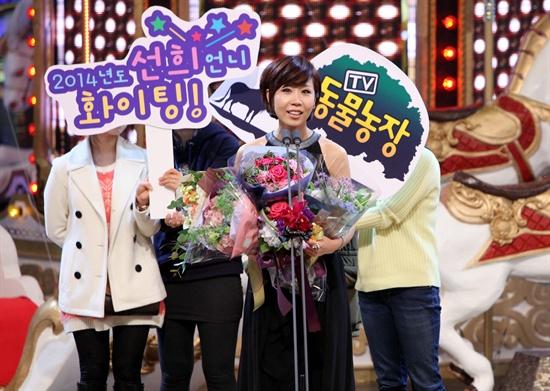 정선희가 <2013 SBS 연예대상>에서 라디오 DJ 파워FM 부문 수상자로 선정됐다.