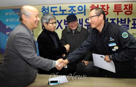 """""""국민과 철도노동자는 승리했고, 박 대통령은 망했다"""""""