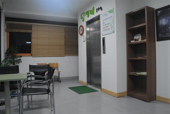 콩나물신문협동조합이 자리하고 있는 부천시 삼정동 담쟁이문화원
