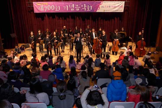 월요음악회 700회 기념 음악회
