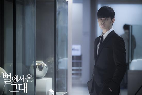 SBS <별에서 온 그대>의 도민준(김수현 분).