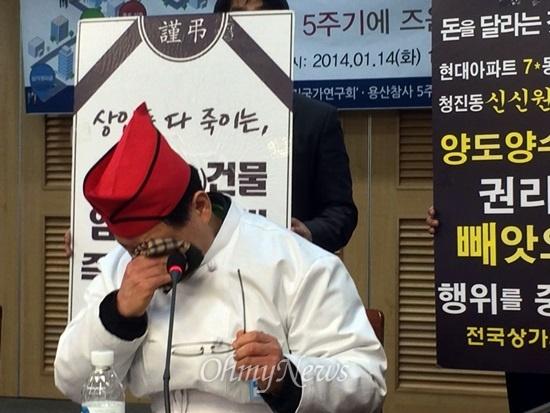 종로에서 중국집을 운영하는 신 아무개씨가 14일 국회 의원회관에서 열린 '상가권리금 약탈 피해사례 발표회'에서 자신의 사연을 말하며 울먹이고 있다.