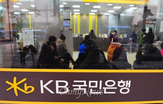 '국민카드' 해지하는 시민들 대규모 개인정보유출 사태로 인해 2차 피해 우려가 커지고 있는 21일 오전 서울 중구 국민은행 소공동지점은 카드를 해지하려는 고객들로 가득하다.