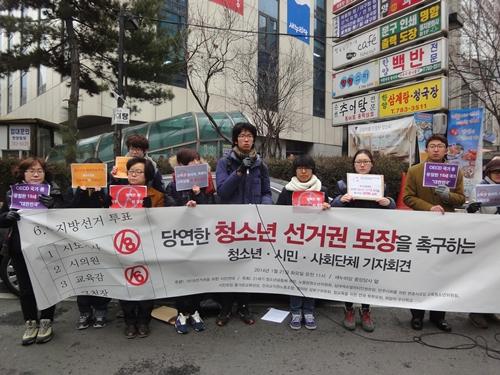 """""""새누리당은 청소년 선거권 보장하라"""" '1618선거권을 위한 시민연대' 등 청소년·시민단체는 지난 21일 새누리당사 앞에서 청소년선거권 보장을 촉구하는 기자회견을 열었다."""
