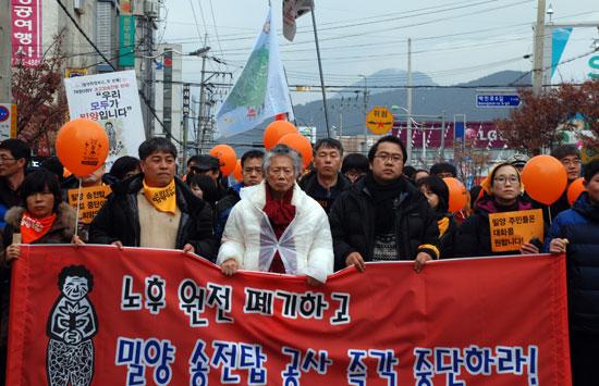 25일 백기완 통일문제연구소 소장과 장하나 민주당 국회의원이 거리행진 선두를 지켰다.