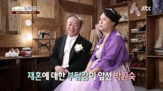 지난 27일 첫 방송된 JTBC <님과 함께>에서 가상 재혼 부부로 출연하는 임현식-박원숙.
