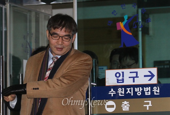 """'내란음모사건' 변호인단 """"꿰어 맞춘 판결, 참담하다"""""""