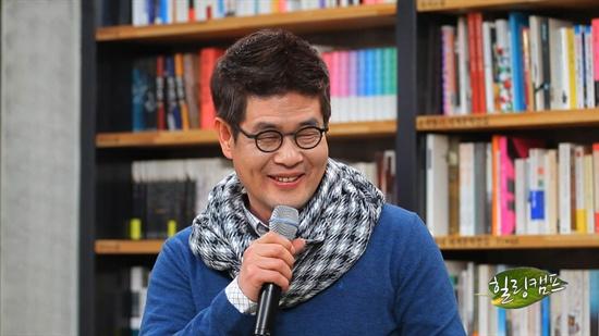 3일 SBS <힐링캠프> 시청자 특집에 출연한 강신주 철학박사.
