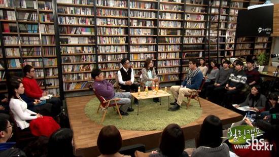 3일 방송된 SBS <힐링캠프> 강신주편.