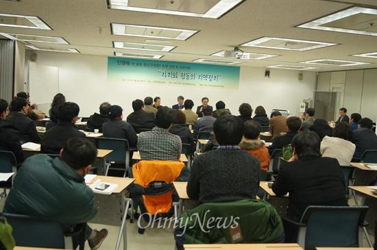 <오마이뉴스>와 시민단체인 <체인지대구>가 공동주최한 '자치와 협동의 지역정치' 토크콘서트에 많은 참가자들이 관심을 보였다.