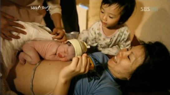 sbs스페셜 '아기, 어떻게 낳을까 - 자연주의 출산 이야기'의 한 장면