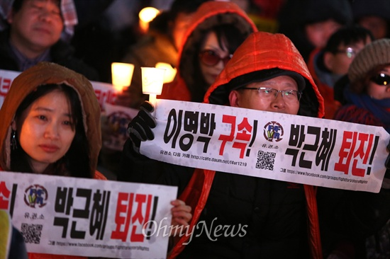 박근혜하야에 대한 이미지 검색결과