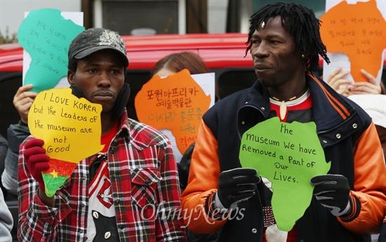 새누리당 규탄하는 아프리카 예술가들 3선 의원인 홍문종 새누리당 사무총장이 이사장으로 있는 아프리카 박물관에 고용되어 공연을 하던 아프리카 출신 예술가들이 10일 오후 서울 여의도 새누리당사 앞에서 임금착취와 열악한 생활환경 개선을 촉구하는 기자회견을 열고 있다.