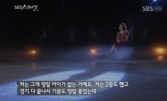 대회에서 2등을 하고 돌아오자 주변에서 축하가 아닌 위로의 말을 전해 아쉬웠다는 김연아
