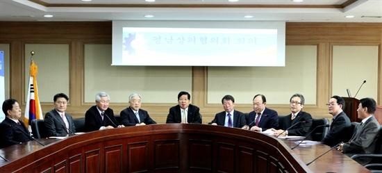 경남 상공회의소에 대한 이미지 검색결과