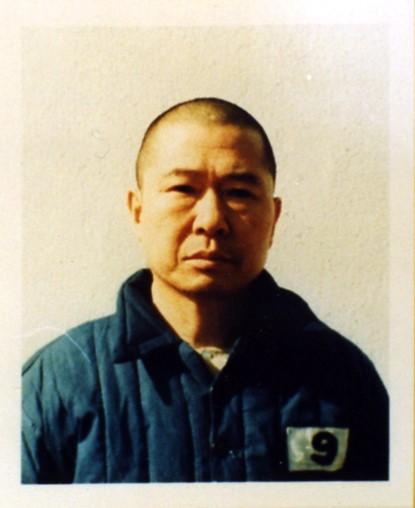 사형수 김대중