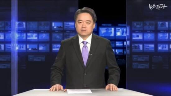 <뉴스타파> 최승호 앵커.