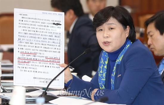국정원-검찰-새누리의 '증거위조' 삼각야합