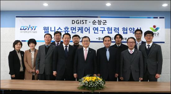 대구경북과학기술원은 19일 오전 대학 본부에서 전라북도 순창군과 웰니스휴먼케어 사업 수행 및 연구 협력을 위한 MOU를 체결했다.