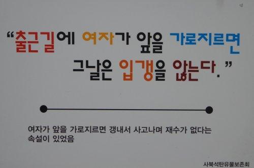 사북 석탄유물전시회 전시물
