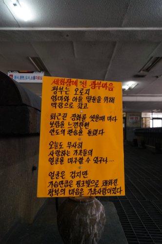 사북 석탄유물전시관 전시물