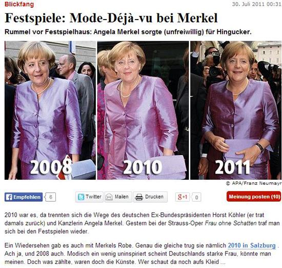 같은 행사에서 세 번 모두 같은 의상을 입고 등장한 메르켈 총리.