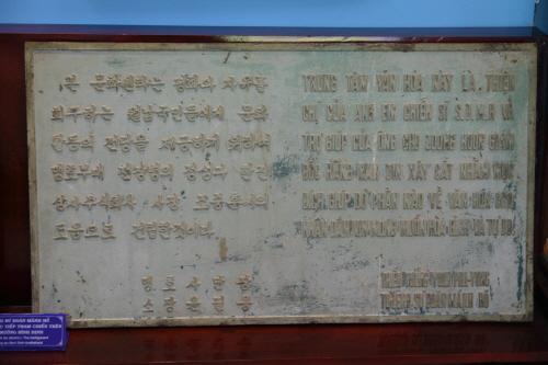 빈딘성 박물관의 한국군 동판 문화활동의 전당으로 사용될 줄 알았던 건물은 전쟁이 끝난 후 침략군의 만행을 기억하고 증언하는 곳이 되었다.