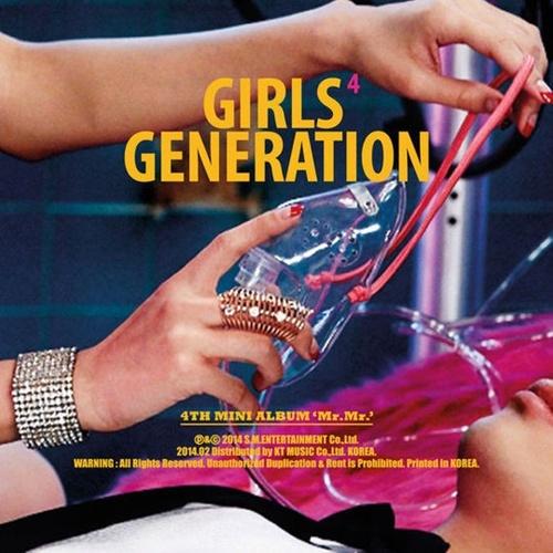 소녀시대 <미스터 미스터>